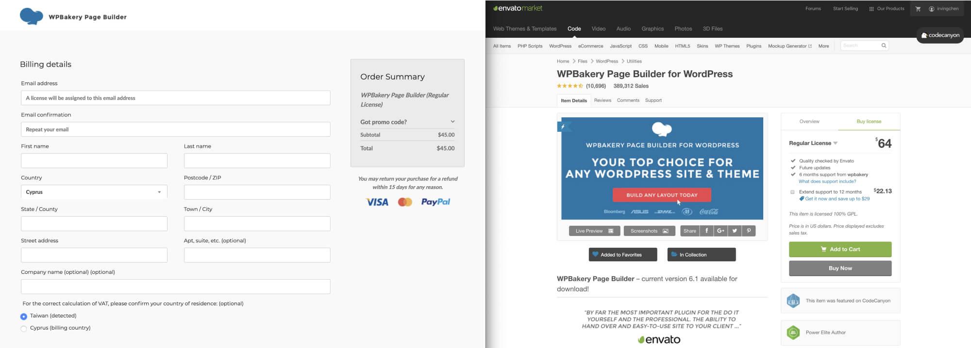 WPBakery Page Builder 在官網和在 Themeforest 購買的價格差異-IrvingLab 爾文實驗室